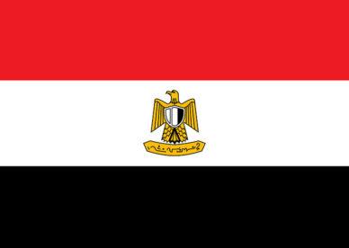 صور علم مصر Egypt Flag Images 2017