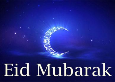 تحميل أجمل الصور عيد مبارك للأحباب والحبايب 1438هـ-عالم الصور