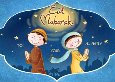 صور تهنئة عيد مبارك لأسرتك Eid Mubarak Family Photos-عالم الصور