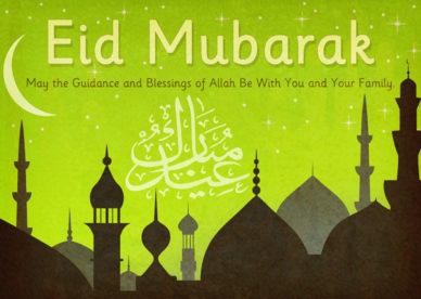 صور تهنئة عيد الأضحى 2017 Eid Blessings