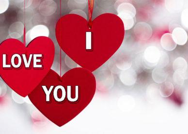 أجمل صور قلوب حب مكتوب عليها I Love You -عالم الصور