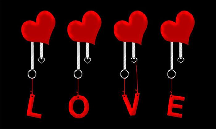 تحميل اغاني عشق وحب