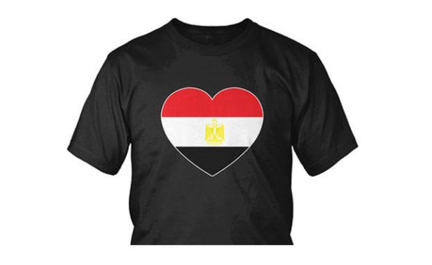 صور قلب علم مصر على القميص Heart Egypt Flag On Shirt- عالم الصور