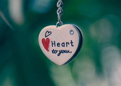 قلوب مكتوب عليها كلام حب بالانجليزية Heart To You -u- عالم الصور