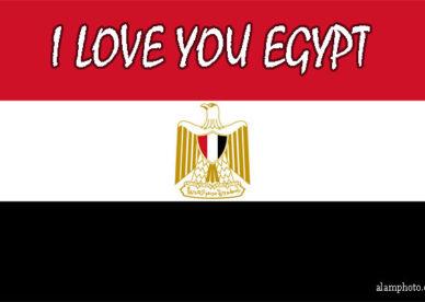 صور العلم المصري أحبك يا مصر I Love You Egypt -عالم الصور