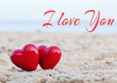 صور عليها احبك I Love You Pictures-عالم الصور