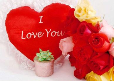 تنزيل صور انا بحبك I Love You -عالم الصور