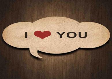 تنزيل صور I Love You-عالم الصور