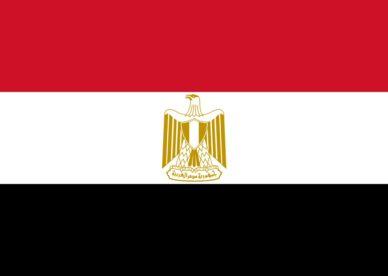 صور العلم المصري بحجم كبير Egypt Flag Large Size-عالم الصور