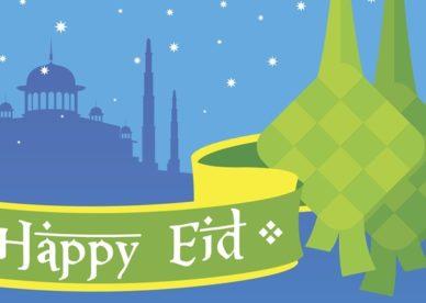تحميل صور خلفيات عيد سعيد Download Happy Eid Background Photos