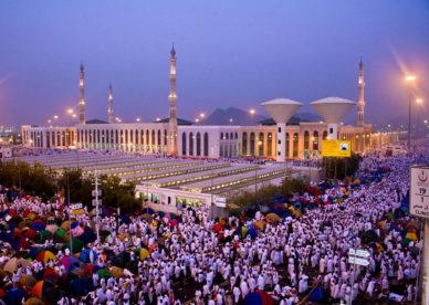 صور حجاج بيت الله في مشعر وصعيد عرفات مسجد نمرة Mount Arafat hajj- عالم الصور