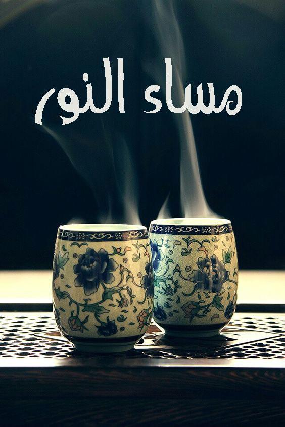 أسعد الله صباحكم ...و .. مساؤكم خيرات . - صفحة 37 Good-Evening-Images63