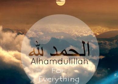 صور الحمد لله على كل شيء بالأنجليزية Alhamdulillah For Everything-عالم الصور