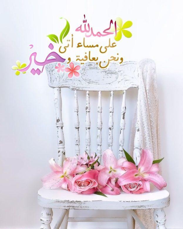 أسعد الله صباحكم ...و .. مساؤكم خيرات . - صفحة 37 Alhumdullah-Islamic-Doaa-good-evening-images-623x779