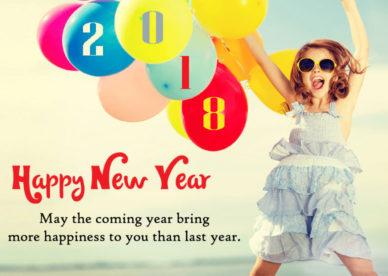 تصاميم السنة الجديدة 2018 بالصور-عالم الصور
