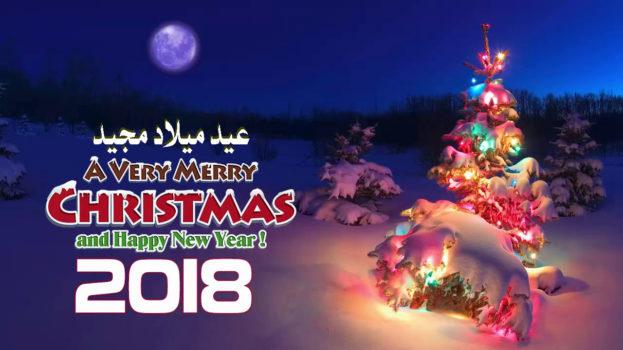 صور عيد الميلاد المجيد الكريسماس Merry Christmas 2018-عالم الصور