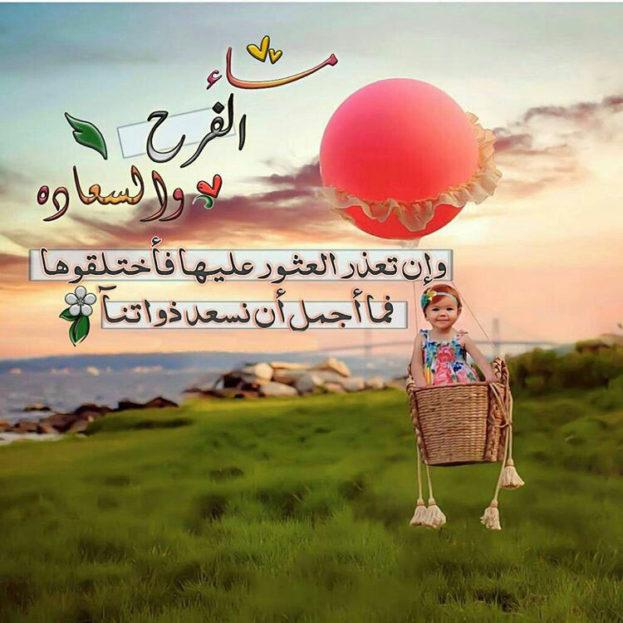 أسعد الله صباحكم ...و .. مساؤكم خيرات . - صفحة 38 Beautiful-baby-on-balloon-good-evening-images-623x623