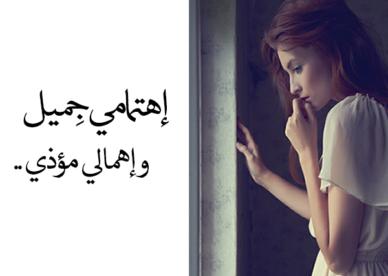 اجمل الصور الحزينة مع العبارات للفيس بوك-عالم الصور