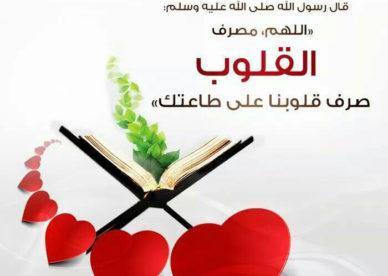 أفضل أدعية اسلامية للرسول صلى الله علية وسلم-عالم الصور