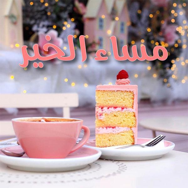 أسعد الله صباحكم ...و .. مساؤكم خيرات . - صفحة 35 Good-evening-images-9