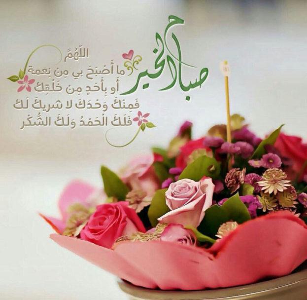 صور صباح الخير إسلامية جديدة عالم الصور
