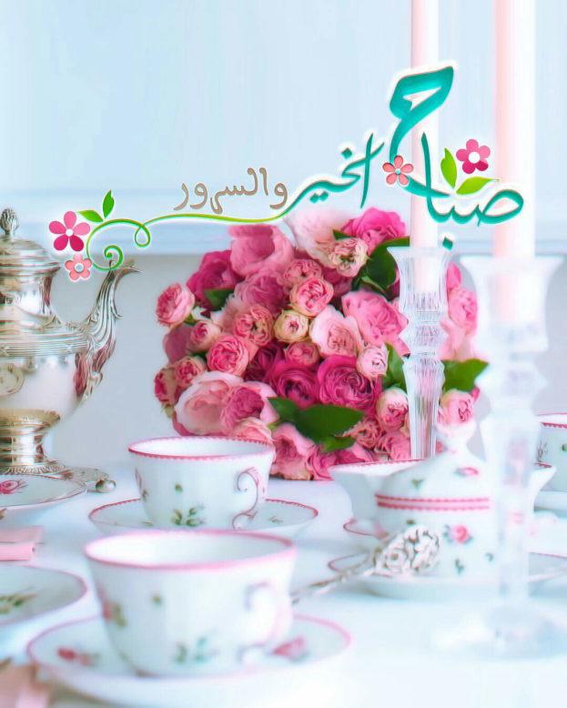 دعاء الصباح جمعة حامد mp3 تحميل