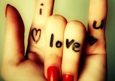 صور رمزيات حب فيس بوك للبنات I Love You-عالم الصور