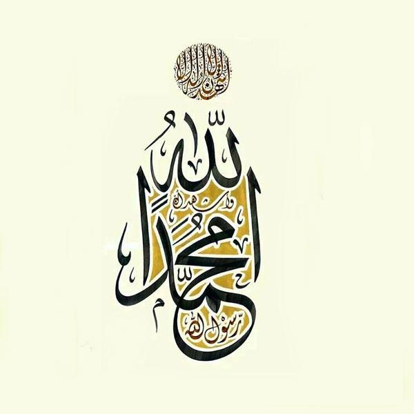 أسم الله وأسم محمد في صور-عالم الصور