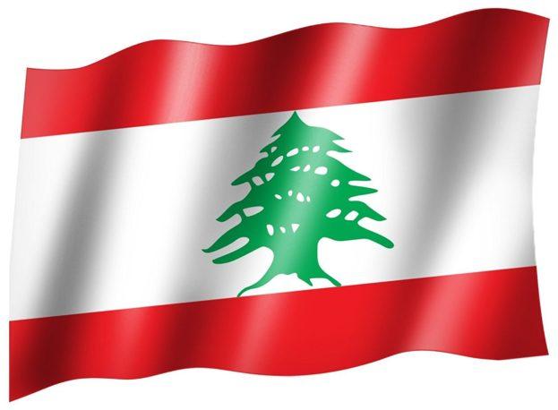 العلم اللبناني 2018 وصور علم لبنان-عالم الصور