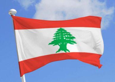 صور عن العلم اللبناني-عالم الصور