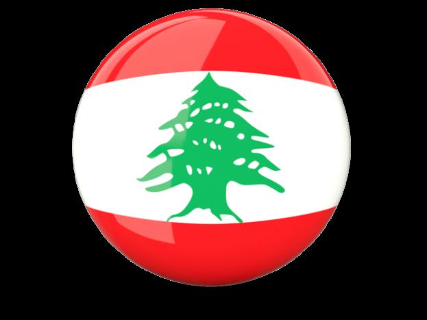 علم لبنان 2018 بالصور-عالم الصور