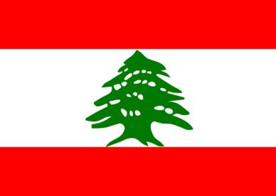 بالصور علم لبنان الجديد 2018-عالم الصور