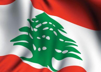 علم لبنان 2018 صور العلم اللبناني-عالم الصور