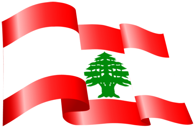 صور العلم العربي اللبناني 2018-عالم الصور