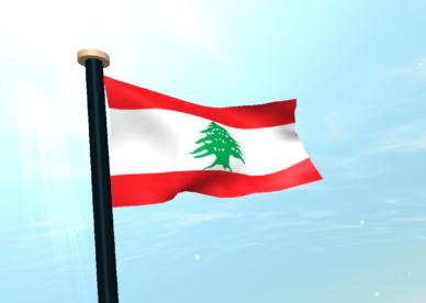 خلفيات العلم اللبناني 2018-عالم الصور