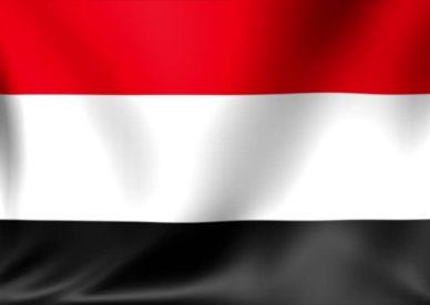 بالصور علم اليمن الجديد 2018-عالم الصور