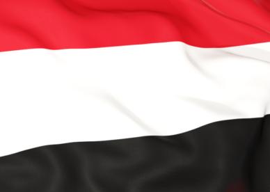 صور العلم العربي اليمني 2018-عالم الصور
