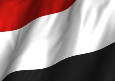 بالصور علم اليمن-عالم الصور