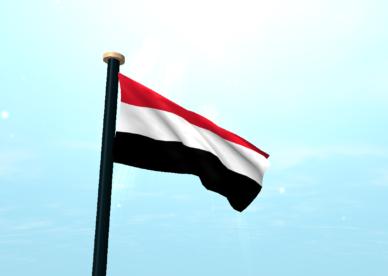 أجمل خلفيات صور العلم اليمني 2018-عالم الصور
