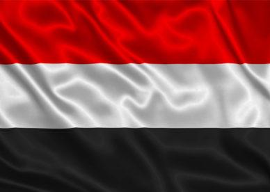 العلم اليمني 2018 وصور علم اليمن-عالم الصور