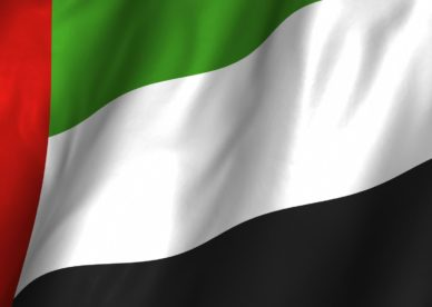 صور علم الإمارات أجمل صور العلم الإماراتي-عالم الصور