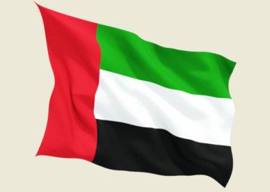 بالصور علم الإمارات العربية المتحدة-عالم الصور