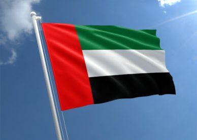 العلم الإماراتي 2018 وصور علم الإمارات-عالم الصور