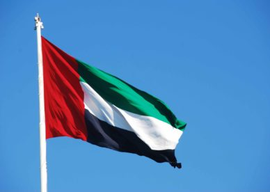 علم الإمارات 2018 بالصور-عالم الصور