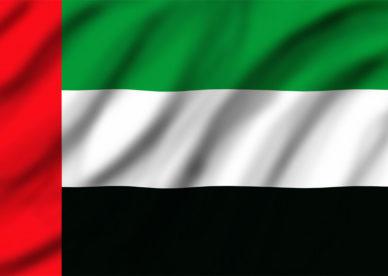 صور العلم العربي الإماراتي 2018-عالم الصور