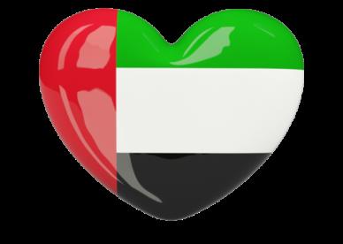 العلم الإماراتي في صور-عالم الصور