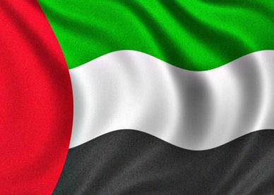 علم الإمارات 2018 صور العلم الإماراتي-عالم الصور
