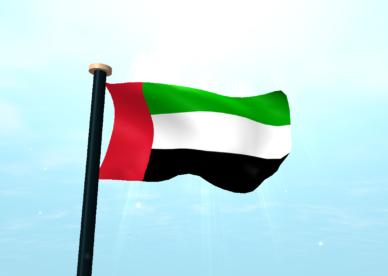 أجمل صور خلفيات العلم الإماراتي 2018-عالم الصور