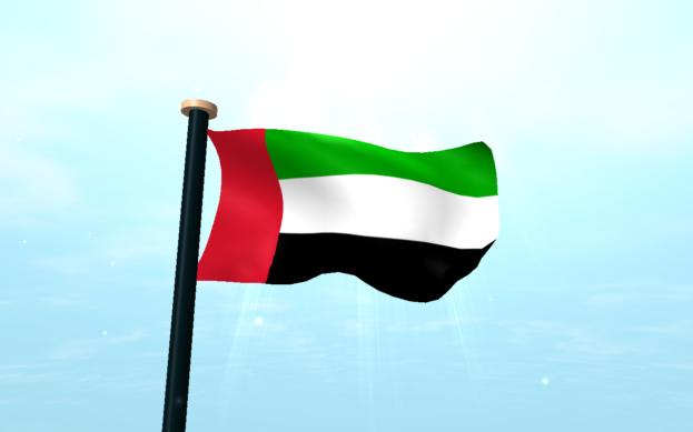 أجمل صور خلفيات العلم الإماراتي 2018 - عالم الصورUae Flag Animation