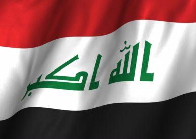 العلم العراقي 2018 وصور علم العراق-عالم الصور